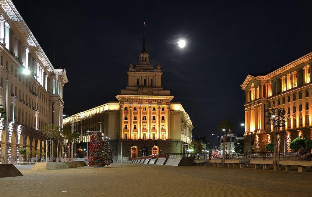 Largo Sofia
