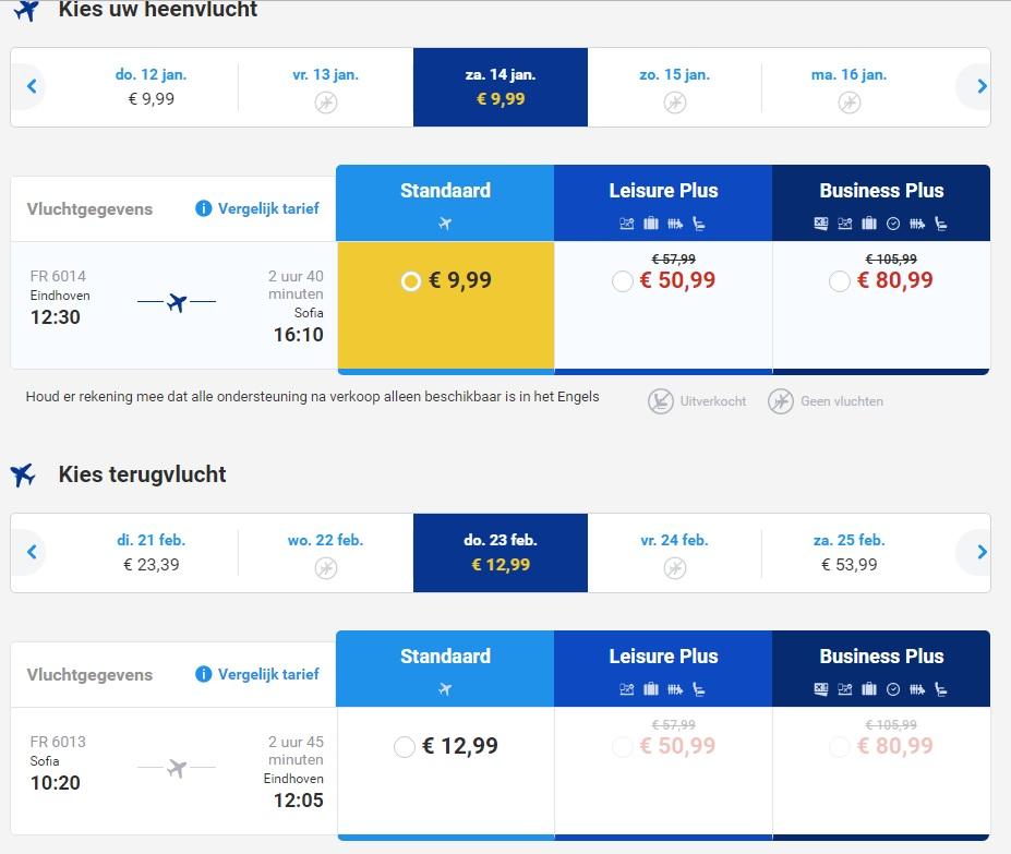 Goedkope vlucht Sofia Ryanair
