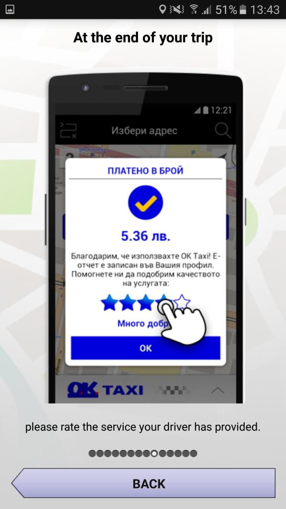 Chauffeur beoordelen OK Taxi App Sofia